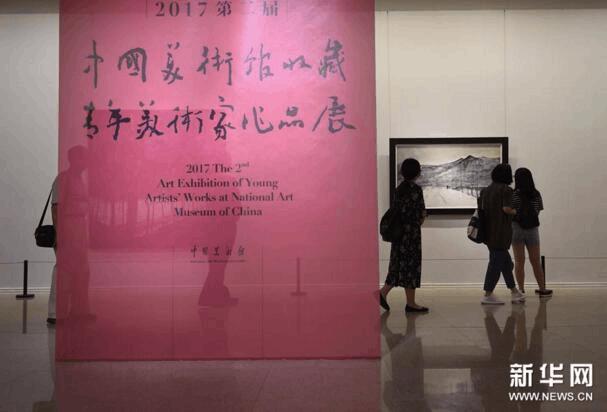 吴为山:艺术品最好的归宿就是被国家收藏