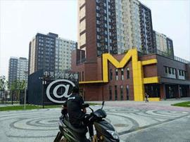 """北京住房租赁新政策""""很具体"""",有利于平抑房价"""