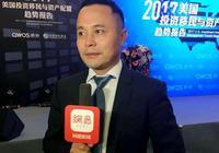侨外刘希普:美国移民法案调整投资额将大幅提高