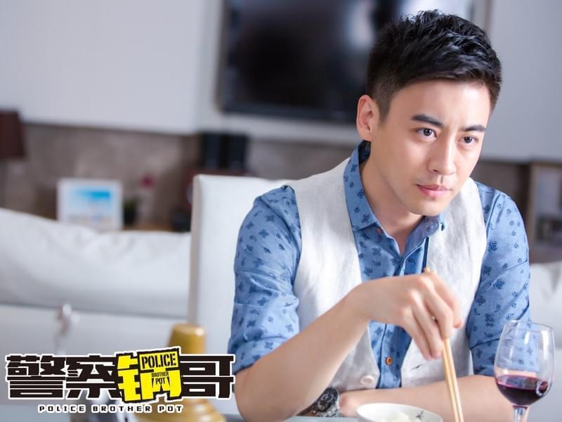 《警察锅哥2》剧情引热议 刘凯为破案挑战底线