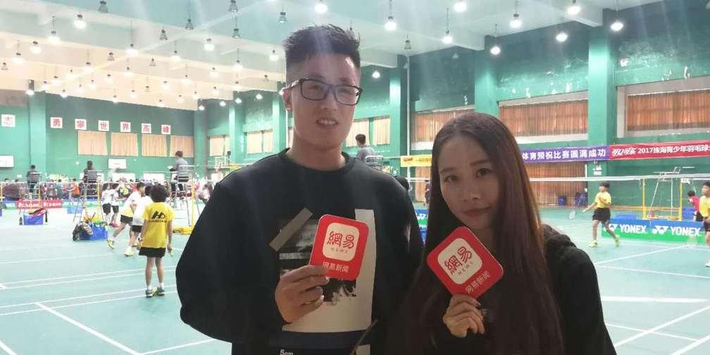 2017珠海青少年羽毛球公开赛完美落幕