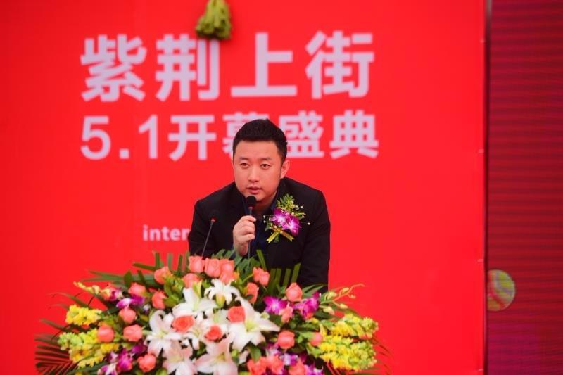 紫荆上街群聚餐娱LIFE CENTER今日正式开业