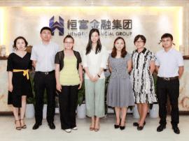 广东互联网金融协会代表莅临考察恒富在线