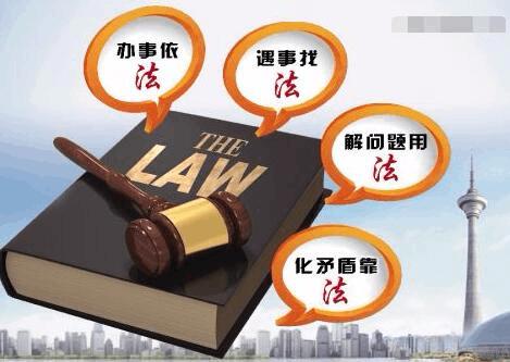 《法治荆州建设实施纲要(2017-2020年)》出台