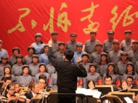 2017政府惠民音乐会《长征组歌》走进社区
