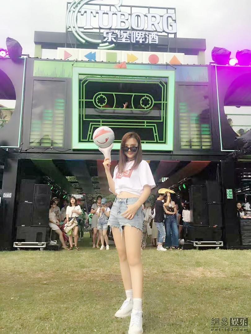 朴树马頔领衔草莓音乐节  酷恩宠子馨现场直播