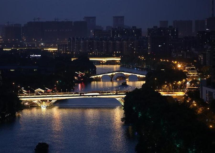 G20图片故事:运河南端写给世界的诗