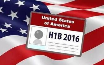 美国H1B抽签结果逐步揭晓 华人留学生忐忑不安
