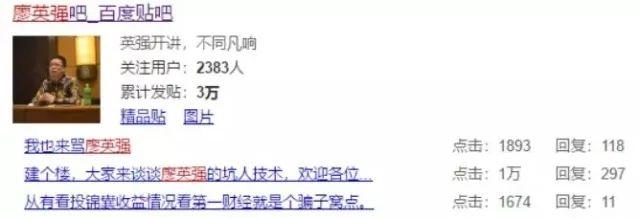 """""""财经网红""""涉案15亿 知名主持人摊上大事"""
