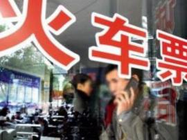 邯郸:部署2018春运工作 确保春运的安全畅通