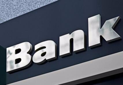 二套房贷款利率增速 首超首套增速