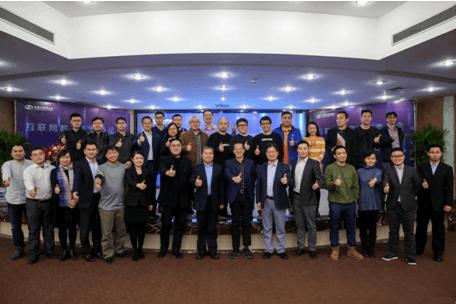 中国互联网协会互联网教育工作委员会成立 俞敏洪当选主任委员