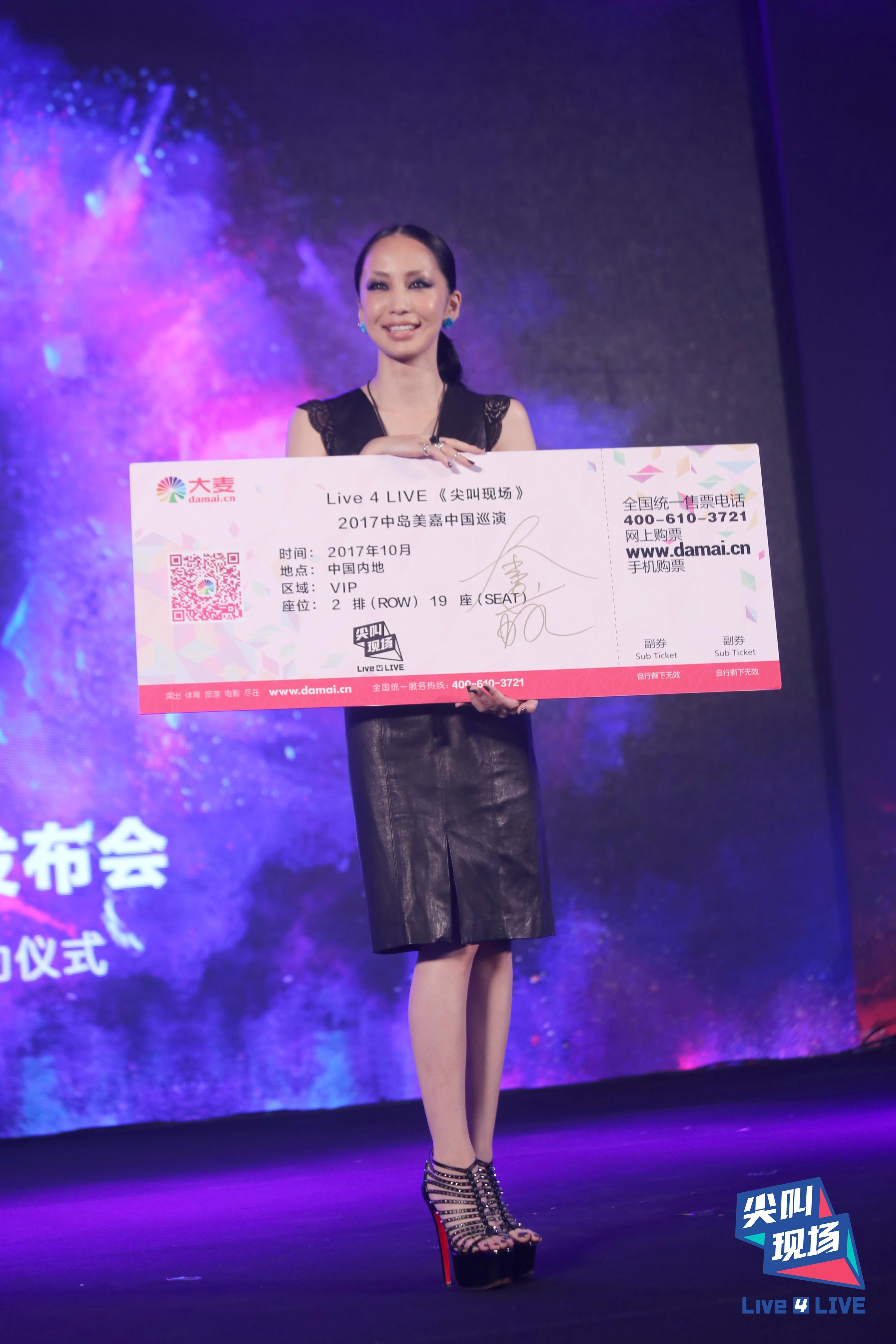 中岛美嘉出道15年首次中国演唱会牵手尖叫现场