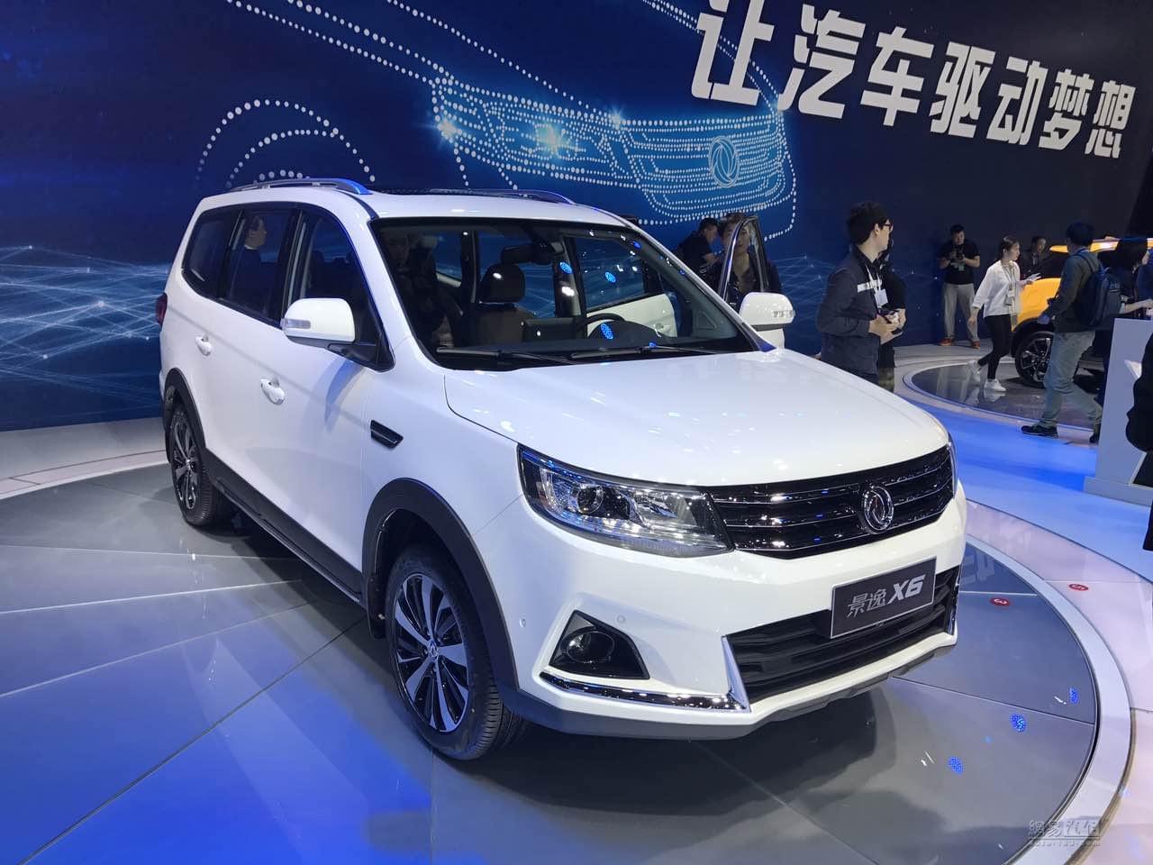 2017上海车展:东风风行景逸X6首发