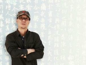 青年书画家杨飞:多大的艺术只属于百姓 只服务百姓