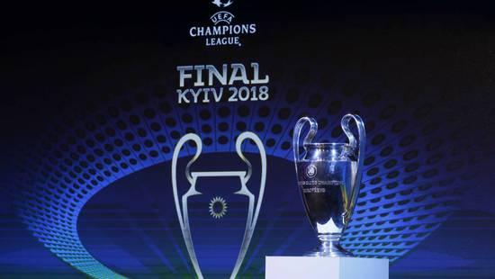 欧冠正式改革:26队直接晋级小组赛 开球时间有变