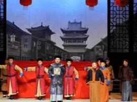 《日昇昌票号》剧组六省七市巡演胜利归来