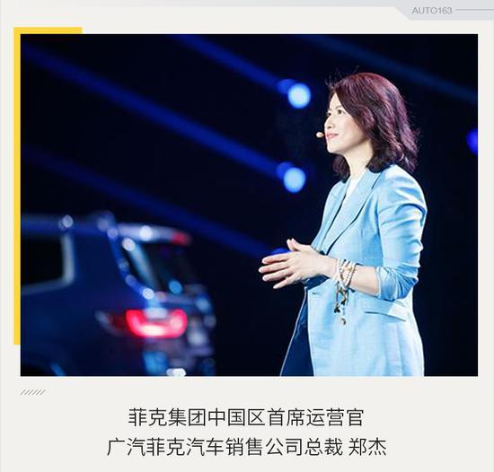 郑杰谈产品哲学:大指挥官的挑战是刷新品牌印象