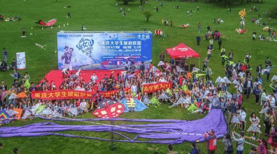 2017仙女山大学生国际风筝节 火热报名中!