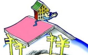 长治市政府发布城市规划区房屋征收与补偿通知