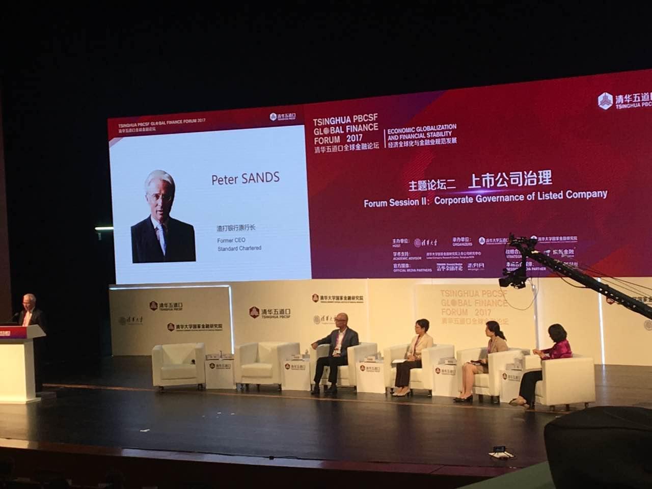 渣打银行原行长:上市公司要保证决策符合股东利益