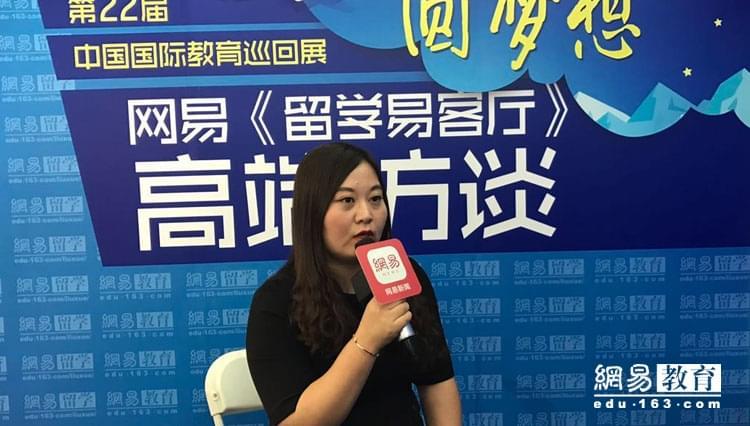 北京新东方前途出国来晶莹:澳洲名校提高准入门槛