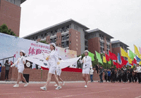 健康中国千人共舞庆祝中山大学新华学院成立12周年
