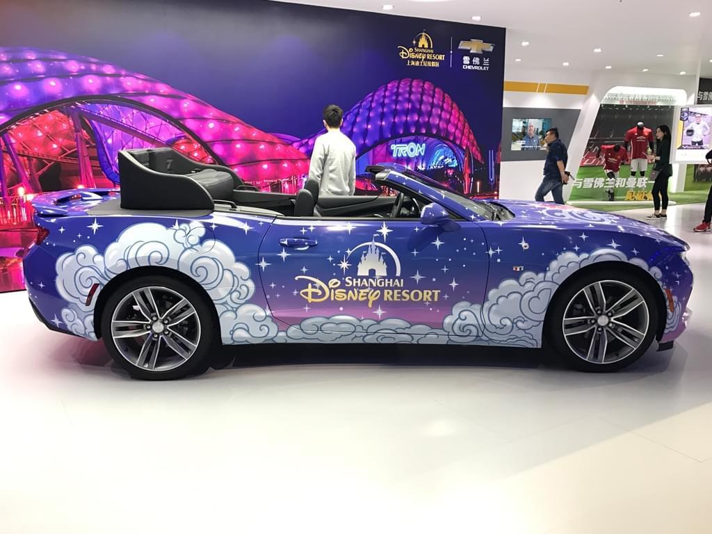 2017上海车展:科迈罗迪士尼巡游车发布