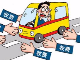 广西取消和放开部分经营服务性收费 减轻企业负担