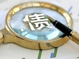 运城市工商联出实招化解企业债务风险