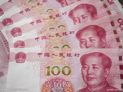 人民币对美元大涨269点 年内或围绕6.60一线震荡