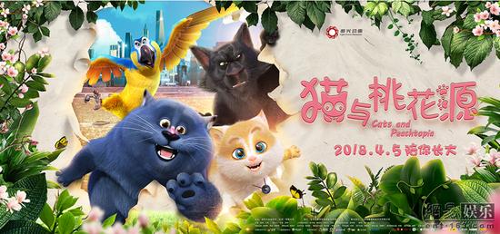 2018动画《猫与桃花源》1080p.国粤英三语.BD中字