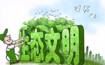 政协委员为唐山生态文明建设点赞支招