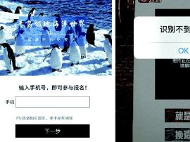 青岛海昌极地海洋公园免费送年卡?又是瞎编!