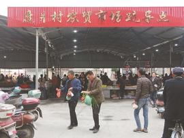 """温岭新淋路""""马路市场""""搬迁记"""