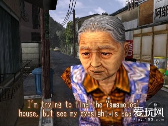 游戏史上的今天:悲剧的开放世界先行者《莎木》