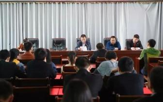 东兴市开展扶贫领域腐败和作风问题专项治理精神