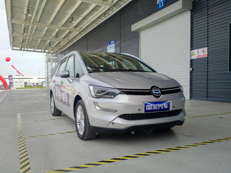 最大续航520km 国金GM3纯电动6座MPV上市