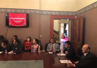 金吉列受邀参加中国驻曼彻斯特总领馆会议共同学习十九大精神