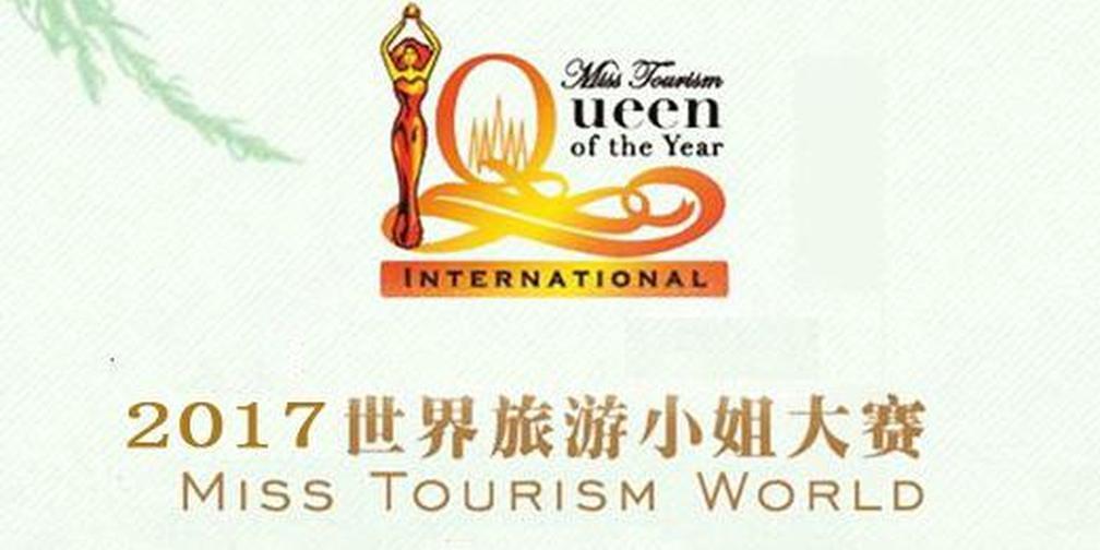 世界旅游小姐大赛临汾赛区决赛正式打响