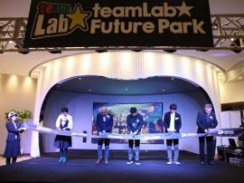 全球十大必看展teamLab未来游乐园 亮相天津和平翰林公