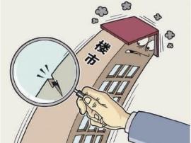 湖南二手房房价排名:长沙最贵,郴州4853元/平方米