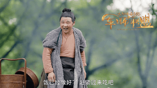 吴秀波来喜打造史上最有食欲权谋剧军师联盟