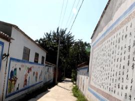 义马市 打造全国文明村 提升服务水平
