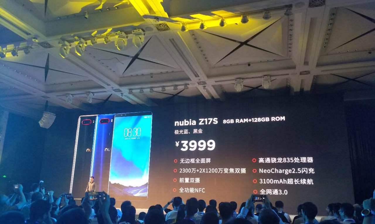 努比亚新品无边框全面屏Z17S发布 售价2999元起