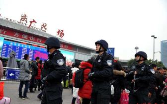 重庆部署春运期间铁路运行安全保卫工作 邓恢林出席