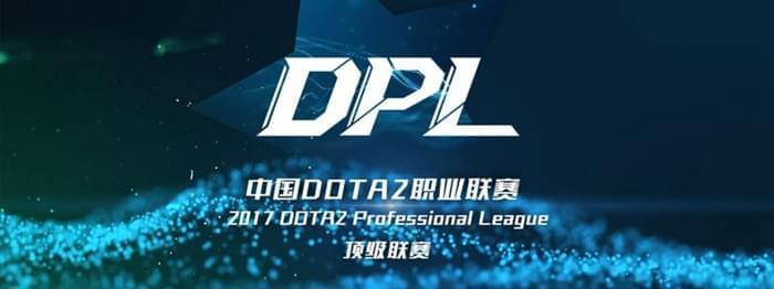 "DOTA2""打平了""联赛?DPL联赛NB VG强强对话"
