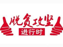运城市委副书记、统战部部长王瑞宝到万荣县调研