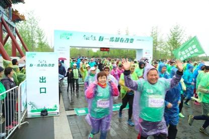致敬地球日,中国金茂绿跑第五季北京站南海子公园开跑