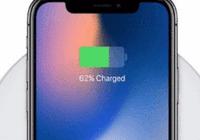 iPhone X隔着保护壳能实现无线充电吗?